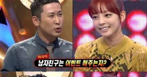 Yongseo dating news cnblue goguma seohyun snsd yonghwa jpg 507x266